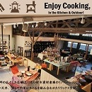 葉山COOK&DINE
